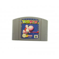 Jeu N64: Yoshi's Story - Cartouche Seule